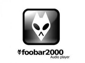 foobar2000 1.6.2 正式版发布