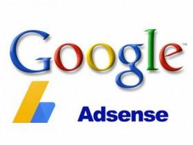 如何提高 Google Adsense 点击率达到收益提升?
