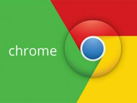 Google Chrome v90.0.4430.212 正式版发布