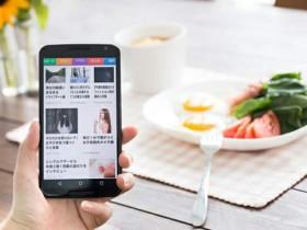 日本人为什么对社交网络不感兴趣?