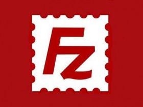 FTP客户端FileZilla Client 3.46.0 rc1 发布