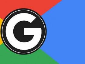 Google开始向Google图片中添加版权元数据