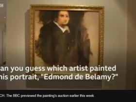 首幅人工智能画作拍卖43.2万美元,远超预估价