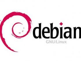Debian 10.2 发布,带来大量修复软件包