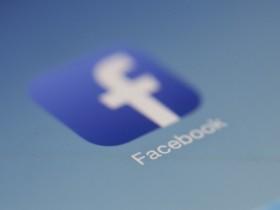 Facebook被曝6亿用户密码被员工随意查看