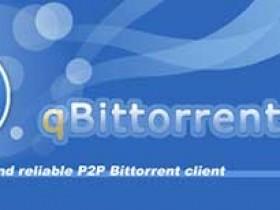 BT下载客户端 qBittorrent 4.3.0 发布