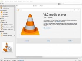 跨平台多媒体播放器 VLC 3.0.7 发布