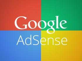 新手该如何投放Google Adsense联盟广告?