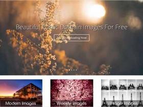 16个免费Public Domain和CC0许可图片网站
