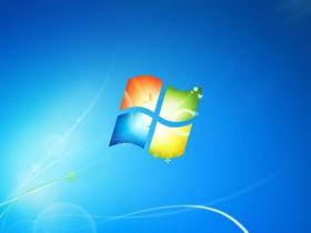 微软弹窗提醒Windows 7即将结束支持,附禁用弹窗教程