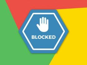 Chrome 广告屏蔽功能不影响浏览器性能
