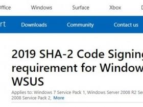 Win7将获重大更新:若不装系统支持提前半年到期