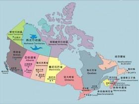 关于加拿大的50个小知识