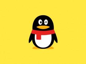 腾讯悄悄发布Linux QQ v2.0 Beta,10年首次更新