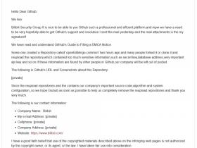 GitHub 公开 Bilibili 寄来的 DMCA 删除通知