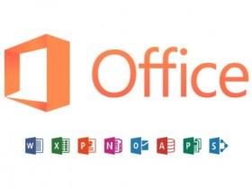 常用办公软件有哪些?用哪个比较好?