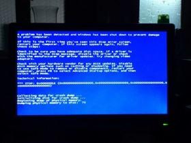 323种最全Win7电脑蓝屏代码含义及攻略