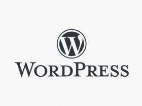 WordPress 5.2.2 维护版本发布