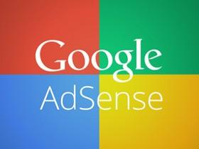 如何修改Google Adsense自适应广告固定宽高度?