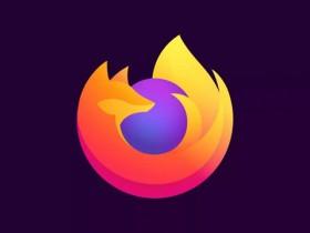 Firefox 68.0.1 发布,可在 MacOS 10.15 测试版上正常运行