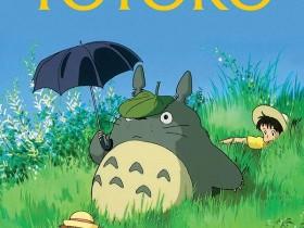 宫崎骏电影《龙猫》经典台词