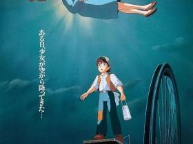 宫崎骏电影《天空之城》经典台词