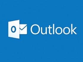 微软发布全新的Outlook