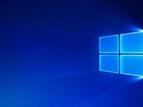 官方原版下载:Windows 10 v1909简体中文ISO镜像