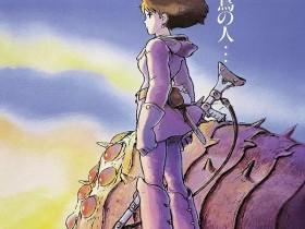 宫崎骏电影《风之谷》经典台词