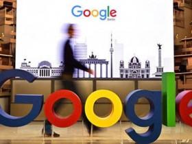 谷歌 DoH 加密 DNS 传输协议正式版上线