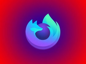 Mozilla在Firefox 70中启用全新风格的火狐徽标