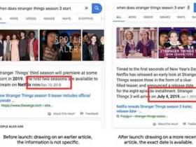 """谷歌搜索更新""""精选摘要""""算法"""
