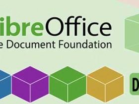 LibreOffice 6.3.2 发布,已修复49个错误