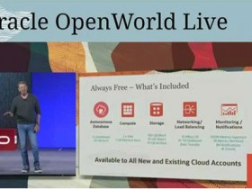 Oracle 推出了世界第一个自治操作系统