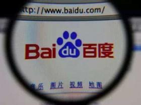 在中国,除了百度,我们还能用什么搜索引擎?