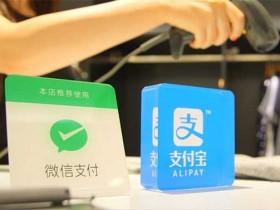 支付宝和微信升级付款码,防止用户受骗泄露付款码