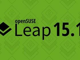 OpenSUSE Leap 15.0 结束生命周期,请尽快升级