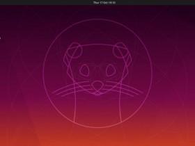 Ubuntu 20.10 正式发布