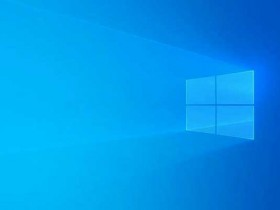 微软发布Windows 10 20H1 Preview Build 19002