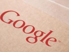 Google离开我们10年,都发生了什么变化