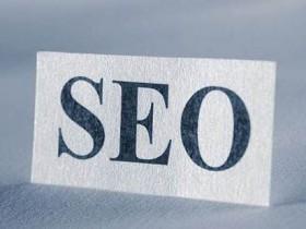 网友抱怨:SEO优化工作太难找了