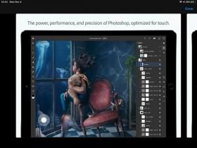 Adobe Photoshop iPad 正式发布,可免费下载