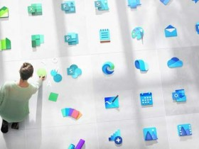 统一Fluent风格:微软宣布对100多款应用图标进行大规模调整