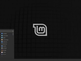 "Linux Mint 19.3 ""Tricia"" 现已可供下载"