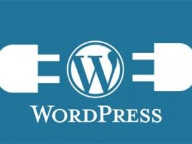 WordPress支持上传SVG图片并显示在媒体库中