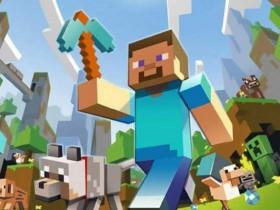 《我的世界》成YouTube游戏王者:浏览量达1002亿次
