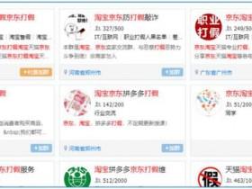 """中国新规关闭""""职业索赔""""投诉之门"""