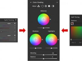 Adobe Lightroom新版本发布 提供新的色彩分级工具等功能