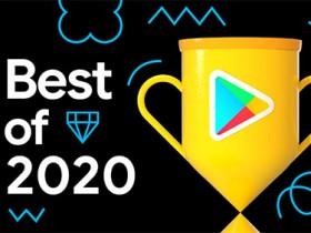 Google Play 2020年度最佳游戏与应用公布