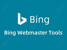 将WordPress内容自动提交到Bing索引